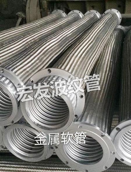 興縣金屬軟管